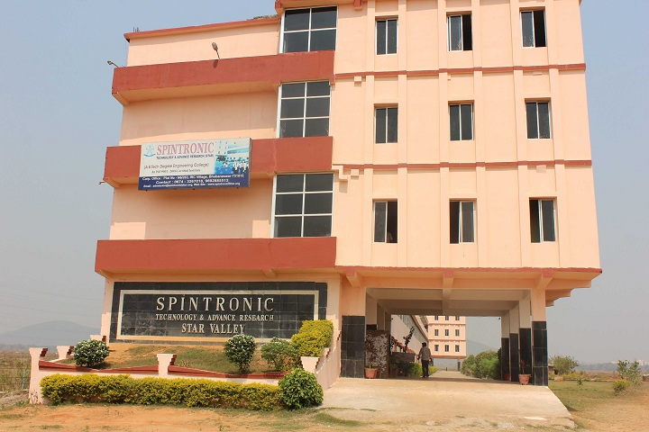 https://cache.careers360.mobi/media/colleges/social-media/media-gallery/3039/2019/3/29/Campus View of Spintronic Technology and Advance Research Bhubaneswar_ Campus-View.jpg